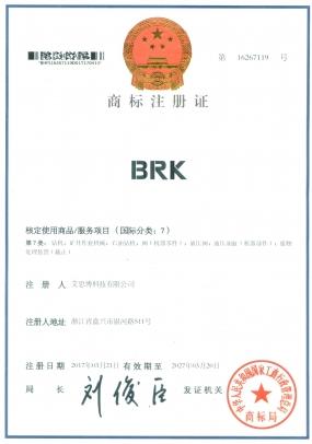 BRK注册商标